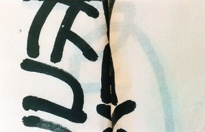 calligraphie Anne brochot, prosopographie