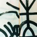 calligraphie Anne Brochot, ecriture de soi
