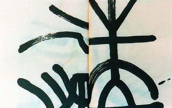 Définitions des formes de l'écriture de soi