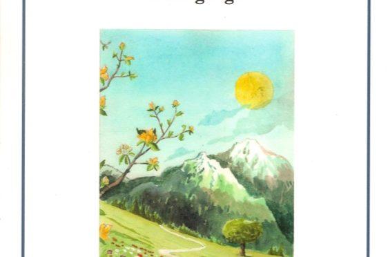 Le livre de la biographie «Le désir secret du coeur»