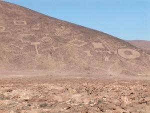 géoglyphes tapaca